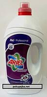 Гель для стирки Ariel ACTILIFT Колор 5.8 L Бельгия