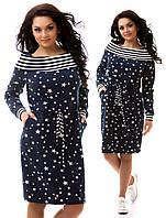 Модное платье батал со звездами, пояс в комплекте. Арт-9826/47