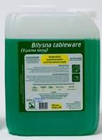 Профессиональное моющее средство для посуды Bilysna 5 л.