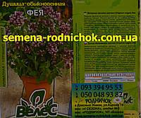 Душица обыкновенная (орегано) сорт Фея лекарственное многолетнее растение с приятным ароматом
