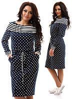Модное платье батал в горошек, пояс в комплекте. Арт-9826/47