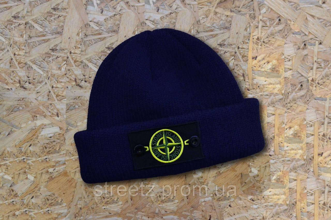 Шапка зимняя  Stone Island Winter Hat with Patch / Стоун Исланд