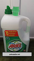 Ariel (Ариель) Complete7. Гель для стирки 4.9 л Германия