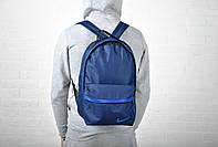 Синий спортивный рюкзак найк (Nike) реплика, фото 1