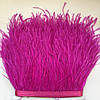 Перьевая тесьма из перьев страуса .Цвет Fuchsia.Цена за 0,5м