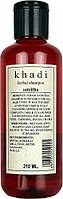 Шампунь Кхади Сатритха, shampoo Khadi Satritha, 210 мл