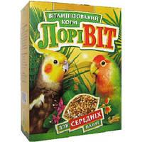 ЛориВит для средних попугаев 1,5кг