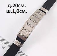Мужской каучуковый браслет с металлическими вставками серебро - орнамент лестница, фото 1
