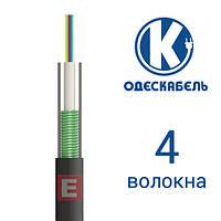 Оптический кабель ОКТБг-М (Одескабель)
