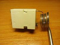 Термостат Kogast (TS-0745)