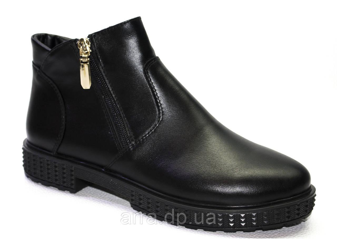 Короткие модные ботиночки
