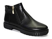 Короткие модные ботиночки, фото 1