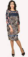 Платье с тигровым принтом 52-62 размер