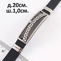Мужской браслет из каучука и металла стального цвета, фото 1