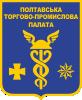 Кременчугское отделение Полтавской ТПП