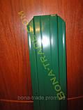 Штакетный профиль, фото 7