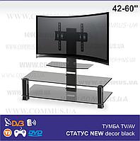 Тумба из стекла под телевизор с кронштейном Статус New Decor Black (1250х450х1200)