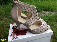 Женские босоножки на каблуке со стразами цвет бежевый, 35 36 37 р.