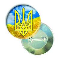 """Закатной значок круглый  украинская символика """"Герб Украины"""""""