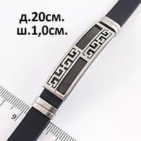 Мужской браслет с узором шахматная доска, фото 1