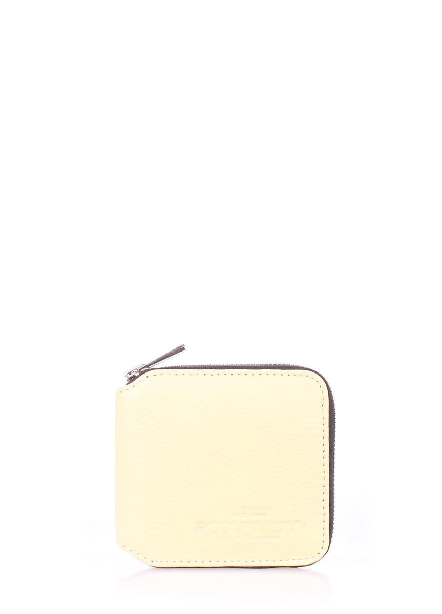 Кошелек кожаный женский POOLPARTY желтый