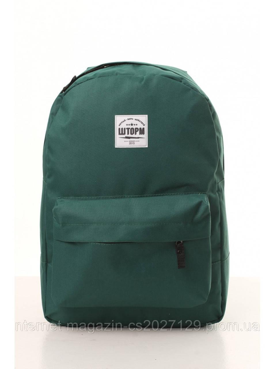 """Городской рюкзак """"Классик зеленый"""""""