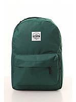 """Городской рюкзак """"Классик зеленый"""", фото 1"""