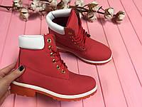 Стильные женские ботинки тимберленд,материал нубук, цвет красный,черный,пудра