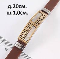 Коричневый мужской браслет с узором шахматная доска - золото
