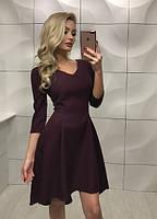 """Элегантное платье 2017 """"Леона"""" , 2 цвета !"""