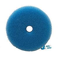 Rupes 9.BF150H Жесткий полировальный круг синий диаметр 130/150 мм