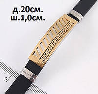 Стильный мужской браслет золотого цвета на черном каучуковом ремешке, фото 1