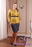 Молодежная женская демисезонная куртка цвета золото (р. 44-54) арт. 960 Тон 6 48