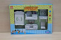 Набор мебели гостиной для дома Happy Family