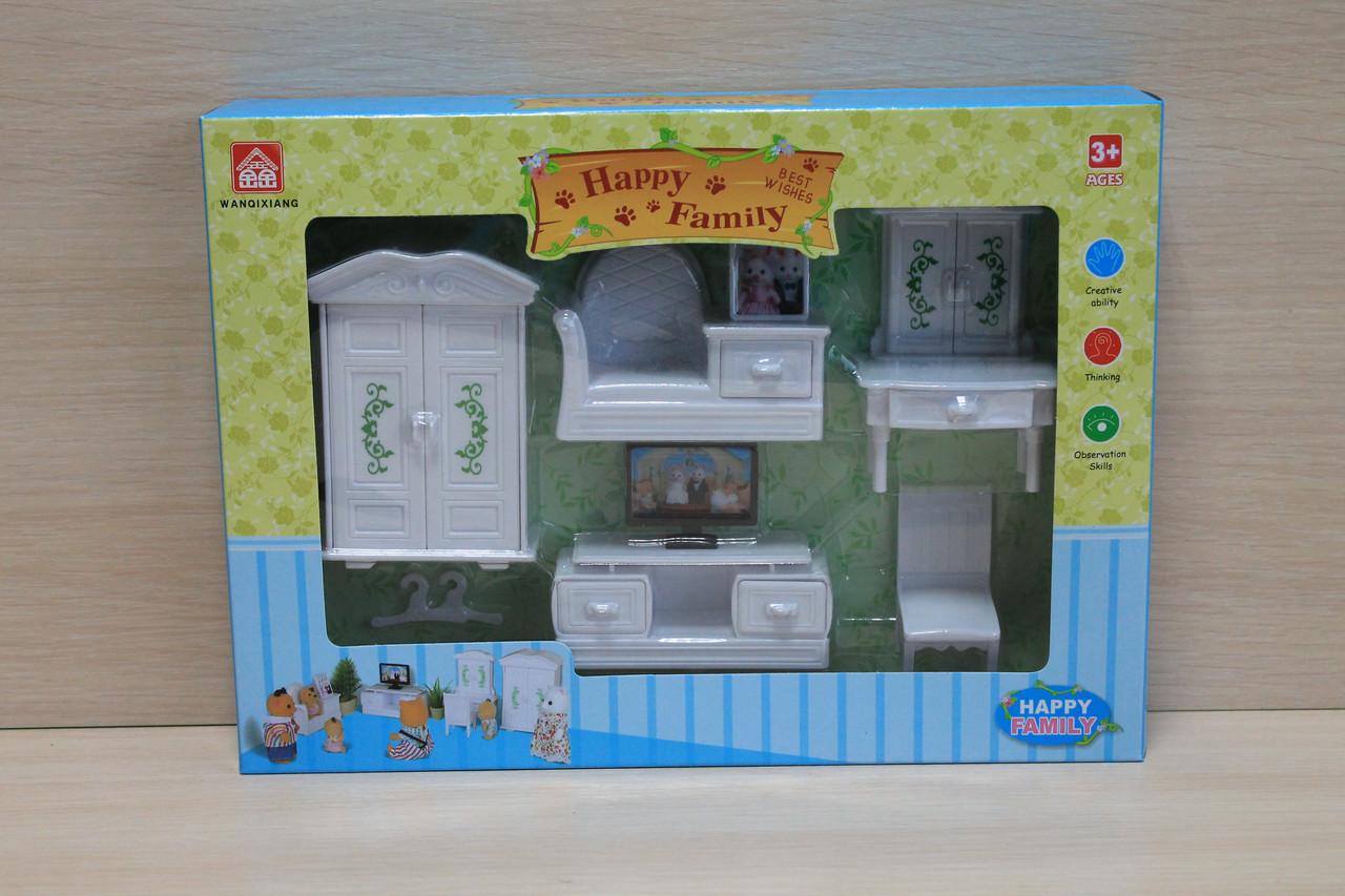 Набор мебели гостиной для дома Happy Family  - Style-Baby детский магазин в Киеве