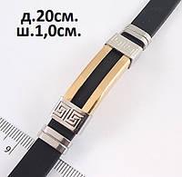 Модный мужской браслет из каучука с металлической вставкой