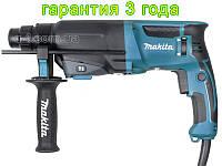Перфоратор Makita HR2610