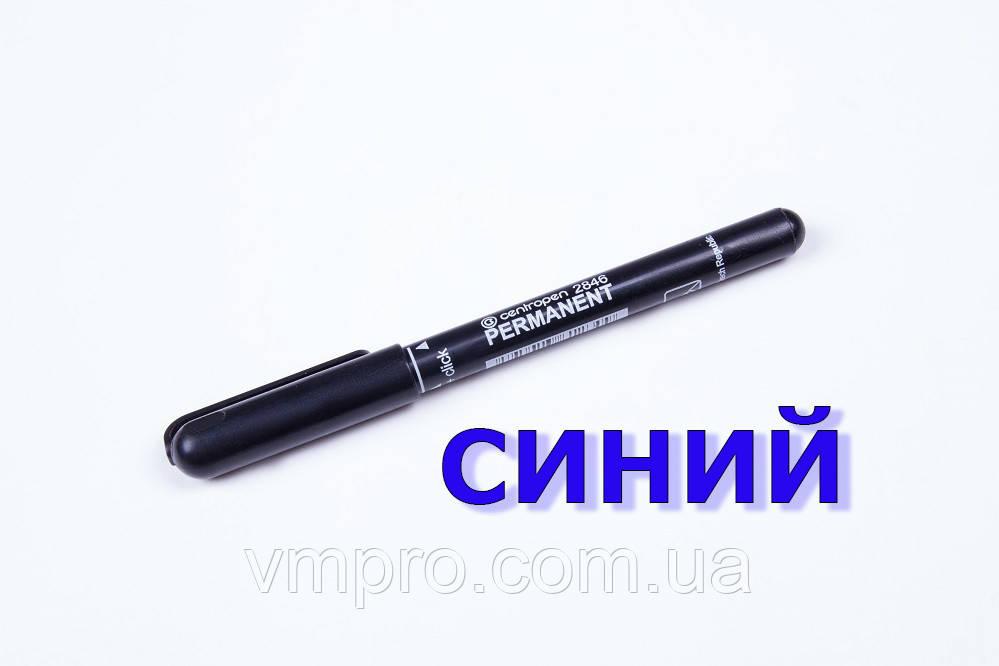 Маркер перманентный Centropen №2846,тонкие