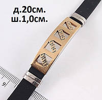 Мужской браслет золотого цвета - узор квадраты, фото 1