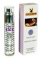 """Парфюм с феромонами Amouage """"Reflection"""" 45 мл, духи для женщин"""