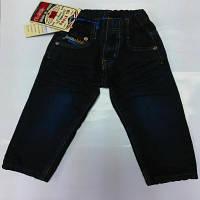 Утепленные джинсы на флисе А237 Венгрия