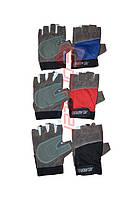 Перчатки для фитнесом и езды на велосипеде. L.