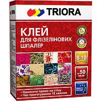 Клей для флизелиновых обоев ТМ «TRIORA»