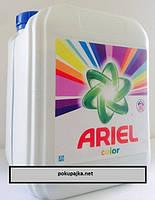 Гель для стирки ARIEL 10 L COLOR (195 ПР) Бельгия