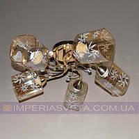 Люстра припотолочная IMPERIA пятилмповая LUX-535331