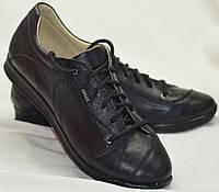 Кроссовки женские кожаные, кожаные женские кроссовки от производителя модель НТ11-спорт