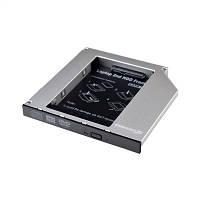Адаптер підключення HDD 2,5 ' 'у відсік приводу ноутбука, SATA3 12,7mm (HDC-27)