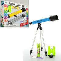 Телескоп для детей, бинокль и калейдоскоп в наборе, 7006A