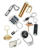 Брелок с логотипом: рекламные сувениры и подарки