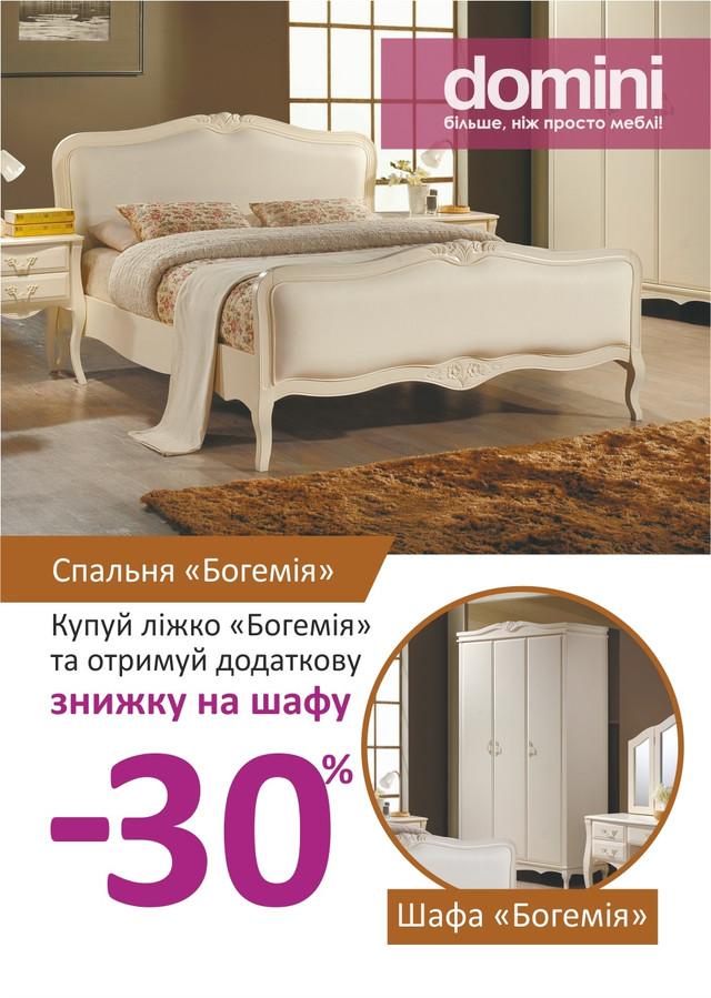 http://mkus.com.ua/site_search?search_term=%D0%B1%D0%BE%D0%B3%D0%B5%D0%BC%D0%B8%D1%8F